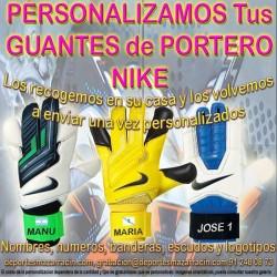 PERSONALIZAR GUANTES DE PORTERO NIKE (Incluida la Recogida)