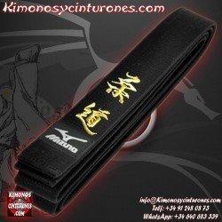 Bordar Nombre JAPONES Cinturon artes marciales