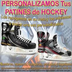 PERSONALIZAR PATINES de HOCKEY HIELO (Incluida la Recogida)