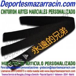 PERSONALIZA CINTURON artes marciales poner grabar estamapar nombre logotipo bandera escudo