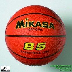Balon Baloncesto MIKASA B5 talla 5 minibasket