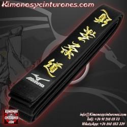 Bordar Cinturon artes marciales Nombre Apellido JAPONES